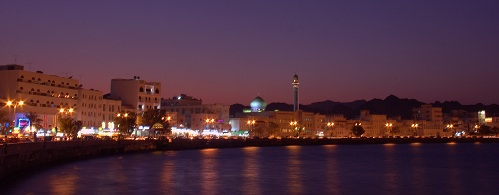 Oman, Muškat, potovanje, popotniški blog, znamenitosti
