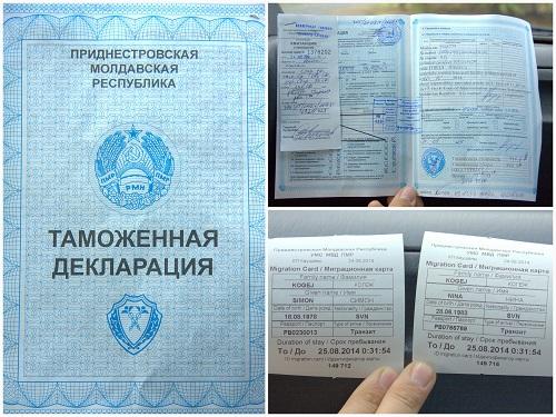 Transdniesterska republika, Tiraspol, Moldovija potovanje, Moldavija potovanje