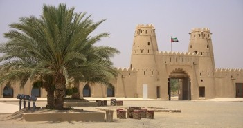 Al Ain, arabski emirati znamenitosti, arabski emirati potovanje