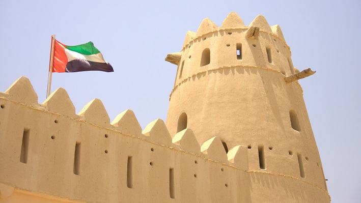 arabski emirati potovanje, potovanje v arabske emirate, združeni arabski emirati vodnik
