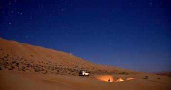 Oman potovanje, potovanje v Oman, poceni potovanje