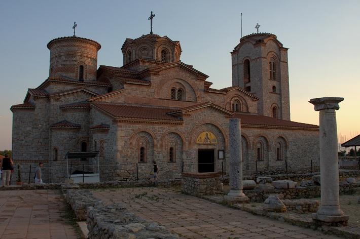 Makedonija potovanje, Makedonija počitnice, Makedonija potopis, z avtom v Makedonijo, potovanje v Makedonijo