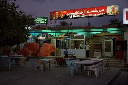 Oman, Indijci, Muškat, potovanje, popotniški blog