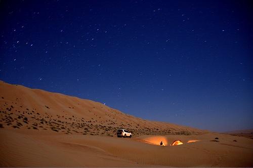 Oman, popotniški blog, potovanje